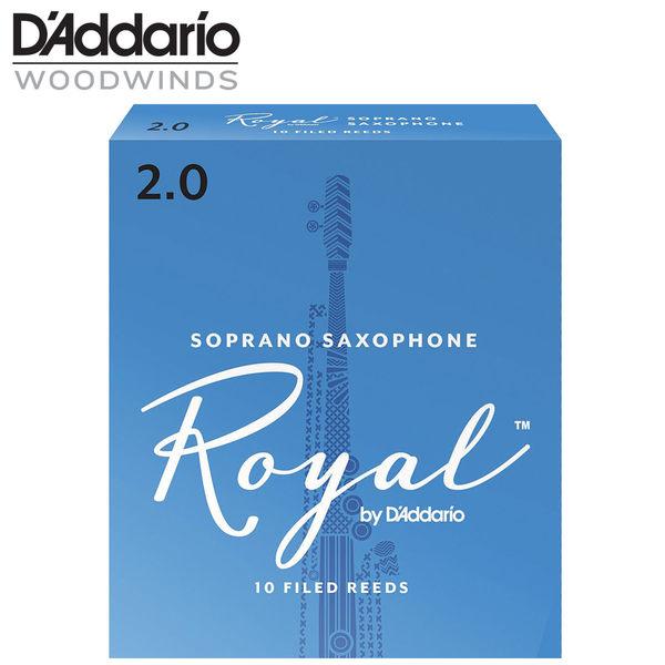 【小叮噹的店】美國 RICO ROYAL RR-S 高音 薩克斯風竹片 Soprano sax 各尺寸、10片裝