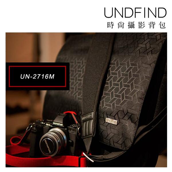 【特價出清】UN-2716 M UNDFIND Jenova 吉尼佛 UNDFIND 美國背包 時尚多功能攝影背包 公司貨