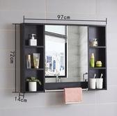 實木鏡櫃掛牆式衛生間洗漱臺鏡子浴室鏡廁所洗手梳妝鏡收納置物架-J