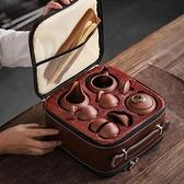 紫砂日式茶具套裝功夫茶具喝茶壺套裝家用簡約禪意茶盤便攜旅行包 雙十一購物狂歡