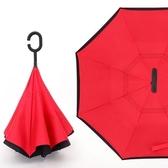 自動雙層反向雨傘車用直立傘晴雨兩用長柄傘【毒家貨源】