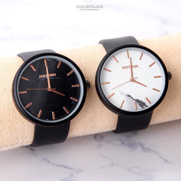 手錶 玫金刻度大理石面板皮革錶 柒彩年代【NE2012】單支