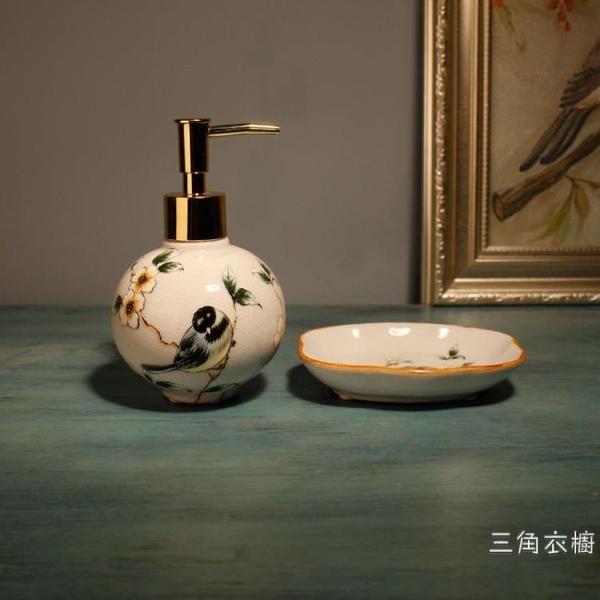 中式陶瓷衛生間洗手液瓶創意家用皂碟二件套衛浴洗漱套裝結婚用品