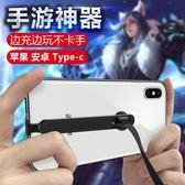 蘋果7快充線iPhone6S彎頭快速充電線iX安卓type-c手游專用數據線【非凡】