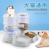 寵物飲水器自動喂食器泰迪狗碗貓咪用品飲水機喝水器LX 貝兒鞋櫃