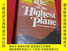 二手書博民逛書店Life罕見on the Highest plane(生活在最高的層面)精裝外文16開,請看圖Y204047