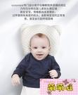嬰兒定型枕防偏頭枕頭透氣糾正頭型矯正偏頭0-1歲新生兒寶寶秋季【萌萌噠】