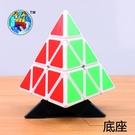 魔方 金字塔三角形魔方比賽專用 異形魔方專業順滑送教程-凡屋