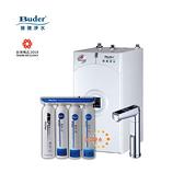 BUDER普德BD-3004NH無壓力設計櫥下型飲水機 搭配DC-1604四道式中空絲膜生飲系統 荳荳淨水