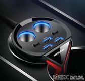 車載充電器 韓國現代車充杯式車載充電器一分三汽車用一拖三點煙器插頭帶USB 新品特賣