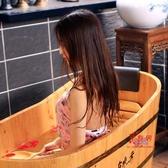 洗澡木桶 香柏木桶浴桶熏蒸泡澡木桶成人沐浴桶洗澡盆實木浴缸家用T