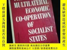 二手書博民逛書店THE罕見MULTILATERAL ECONOMIC CO-OPERATION OF SOCIALIST STAT