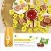 蜜思朵 掬花品粹 黑糖菊花茶(22gx8入/盒)