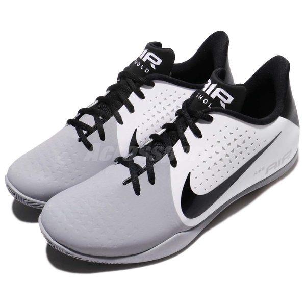 Nike 籃球鞋 Air Behold Low 白 黑 灰 低筒 運動鞋 氣墊鞋墊 基本款 男鞋【PUMP306】 898450-101