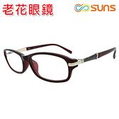 老花眼鏡 簡約優雅紅框老花眼鏡 閱讀眼鏡 佩戴舒適 閱讀眼鏡 時尚新潮流老花眼鏡