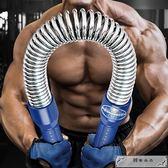 臂力器50公斤30kg鍛煉健身器材家用握力棍胸肌擴胸器男手臂棒40kg