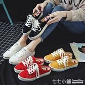 夏季新款帆布鞋女韓版學生一腳蹬懶人鞋無後跟半拖小白鞋休閒布鞋