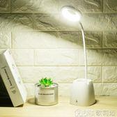 檯燈小夜燈 筆筒LED檯燈護眼學習USB可充電夾子小迷你臥室床頭大學生書桌宿舍 歌莉婭