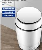 小型洗衣機 潔立方6kg洗脫一體單筒桶迷你洗衣機小型家用嬰兒童半全自動 3C公社YYP