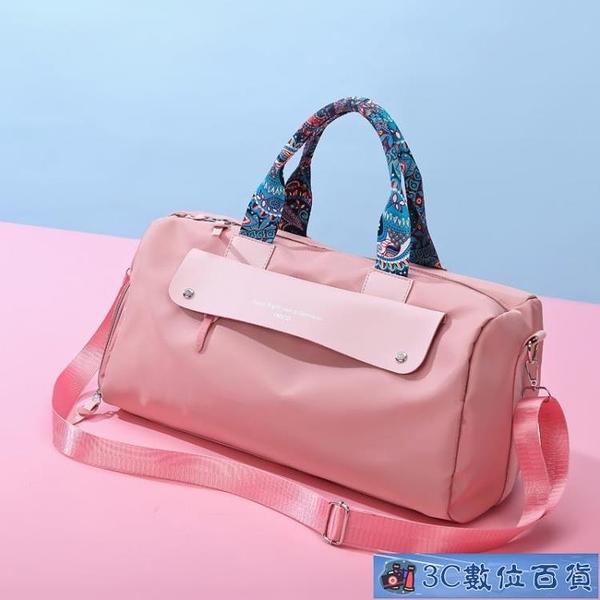 旅行包包女短途健身包干濕分離手提行李包女士袋旅游輕便韓版登機 3C數位百貨