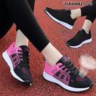 運動鞋女跑步休閒網面透氣網鞋子夏