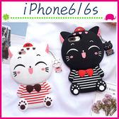 Apple iPhone6/6s 4.7吋 Plus 5.5吋 立體蝴蝶結貓咪手機套 條紋招財貓保護套 全包邊手機殼 可愛保護殼
