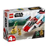 LEGO樂高 星際大戰系列 75247 Rebel A-Wing Starfighter™ 積木 玩具