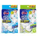 日本 小林製藥 簡單馬桶消臭凝膠 14g 清潔凝膠 除臭 消臭凝膠 馬桶除臭 馬桶 廁所 清潔 芳香
