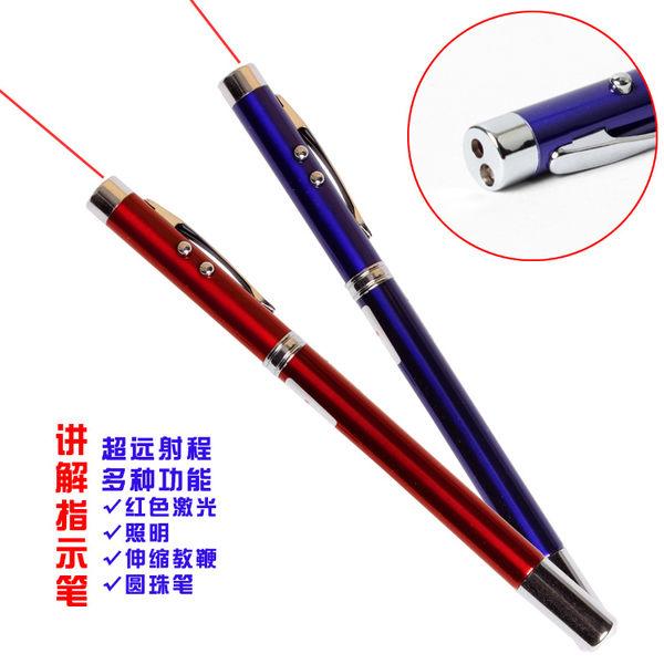 【新年鉅惠】多功能售樓筆教師導游會議講解筆激光手電鐳射指星筆紅光指示教鞭