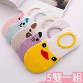 現貨-襪子-小黃鴨小粉豬寵物臉舒適棉短筒襪Kiwi Shop奇異果0410【SXA020】