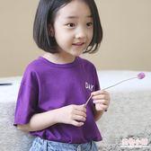純棉中大兒童夏裝女童短袖t恤2019新款男童紫色寶寶上衣字母印花【店慶8折】