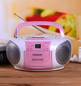 手提CD播放機收錄機 錄音機磁帶機 mp3碟英語可插U盤 智聯igo