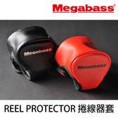 漁拓釣具 MEGABASS REEL PROTECTOR 高質感 捲線器保護套 #黑