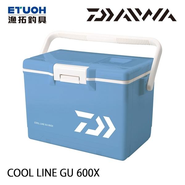 漁拓釣具 DAIWA COOL LINE GU 600X [硬式冰箱]