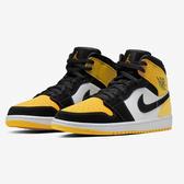 【現貨】NIKE Air Jordan 1 Mid SE Yellow Toe 黑 黃 麂皮鞋面 喬丹 飛人 AJ1 中筒 男鞋 852542-071