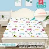 隔尿墊嬰兒防水可洗超大號純棉寶寶兒童180m床墊床單透氣大床床笠 漾美眉韓衣