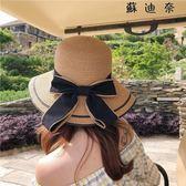 草帽女夏天百搭遮陽帽防曬帽太陽帽沿帽-蘇迪奈