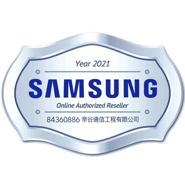 SAMSUNG Galaxy S21 Ultra 5G (12G/256G) 6.8吋108MP四鏡頭旗艦手機◆5/31前登錄送+送三星DeX Pad行動工作站