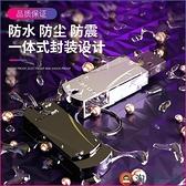 隨身碟U盤128G手機筆電兩用大容量高速防水車載【淘夢屋】