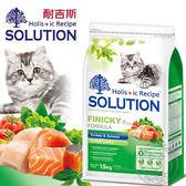 【ZOO寵物樂園】耐吉斯《成幼貓/鮮火雞肉+鮭魚》綠茶化毛配方飼料 1.5kg