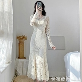 蕾絲長袖洋裝女V領收腰顯瘦溫柔仙女長裙魚尾裙 卡布奇諾