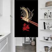 廚房門簾衛生間隔斷布簾日式半簾飯店裝飾簾子 AW14586『紅袖伊人』