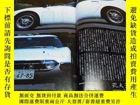 二手書博民逛書店Showa罕見Famous Japanese Car Book TOYOTA 2000GT Sports 800