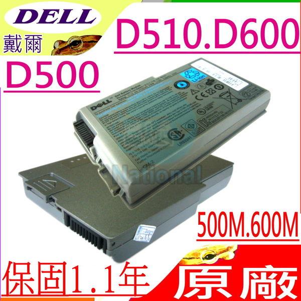 DELL 電池(原廠)-戴爾 電池- LATITUDE D500,D505,D510,D530 D600,D610,D520,M20,G2053A01,J2178