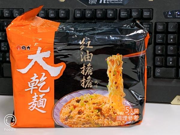 泡麵 維力 大乾麵 紅油擔擔 袋裝 乾麵 一袋5包 方便麵 方便 快速 消夜 3分鐘美食