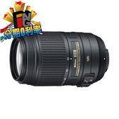 【24期0利率】NIKON AF-S DX 55-300mm f4.5-5.6G VR 變焦鏡 榮泰公司貨 55-300