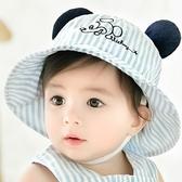 婴儿帽 嬰兒帽子男寶寶帽0-3-6-12個月春季盆帽遮陽帽夏防曬帽漁夫帽春秋