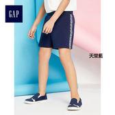 Gap x CONSTANCE TSUI男童 側邊裝飾休閒短褲 358379-天堂藍