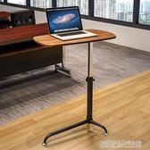 講台演講台可移動講台桌發言台教師培訓講桌簡約站立式升降辦公桌 YDL