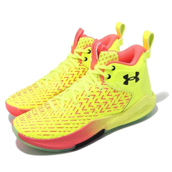 Under Armour UA 籃球鞋 HOVR Havoc 4 黃 粉 男鞋 高筒 避震 【ACS】 3025993302